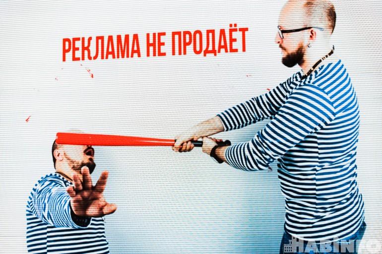 реклама хабаровск