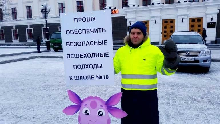Позор для мэрии: хабаровчане требуют услышать Владимира Рыбалко