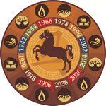 Восточный гороскоп на 2019 год для всех знаков 6