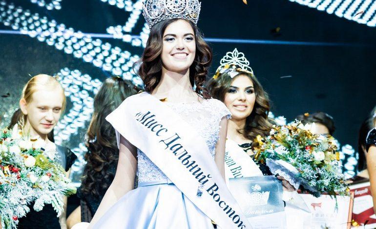 «Мисс Дальний Восток-2018» стала хабаровчанка Елена Грицюк