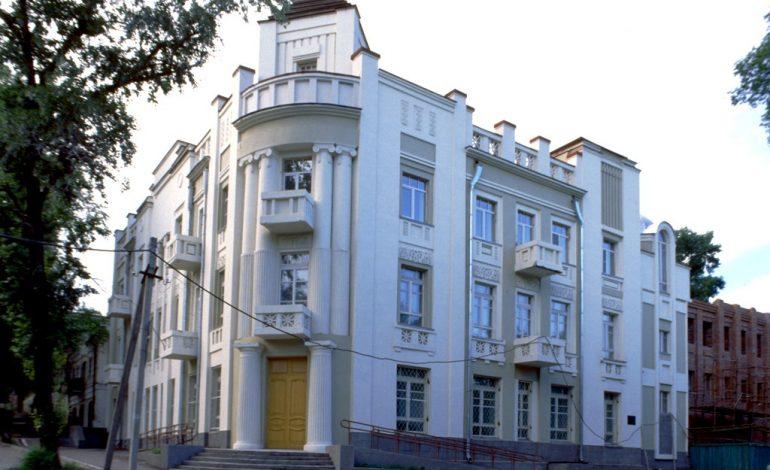 Доходный дом Новопашенного
