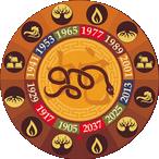 змея 2021