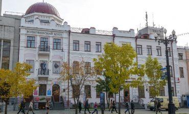 Под обстрелом: доходный дом Волковинского