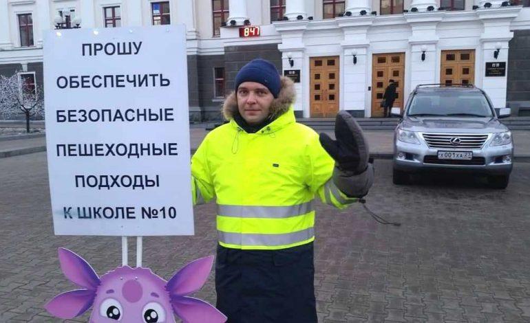 Владимир Рыбалко продолжает бороться за безопасность детей. Самоуправство или долг