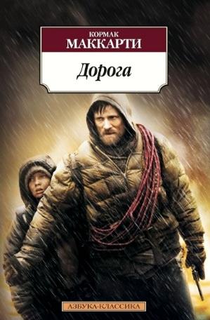 Фёдор Цун 1