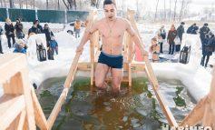 Крещение в Хабаровске: где окунуться в прорубь