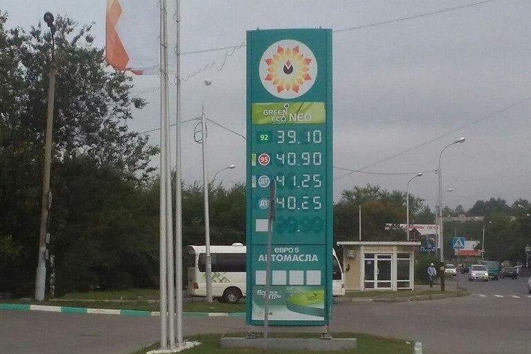бензин повышение 2