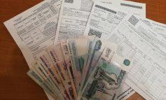 Комиссию при оплате коммунальных услуг требуют с хабаровчан