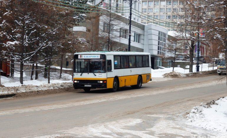 Бесплатный проезд в Хабаровске: разъясняем что, кому и как