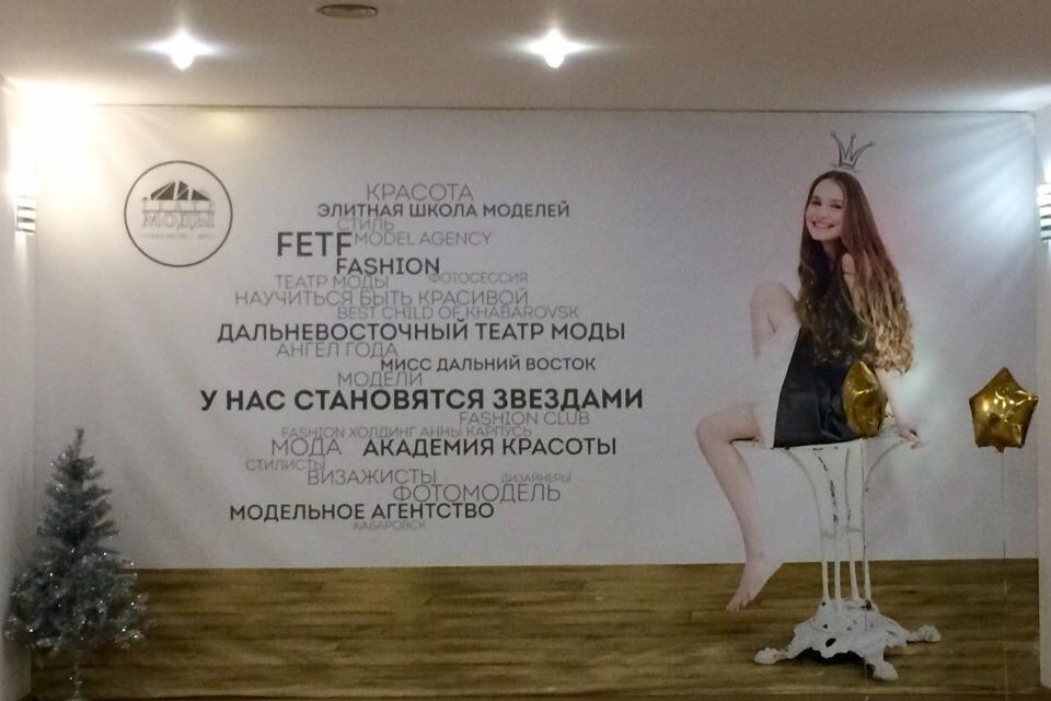 детская театральная студия хабаровск 3