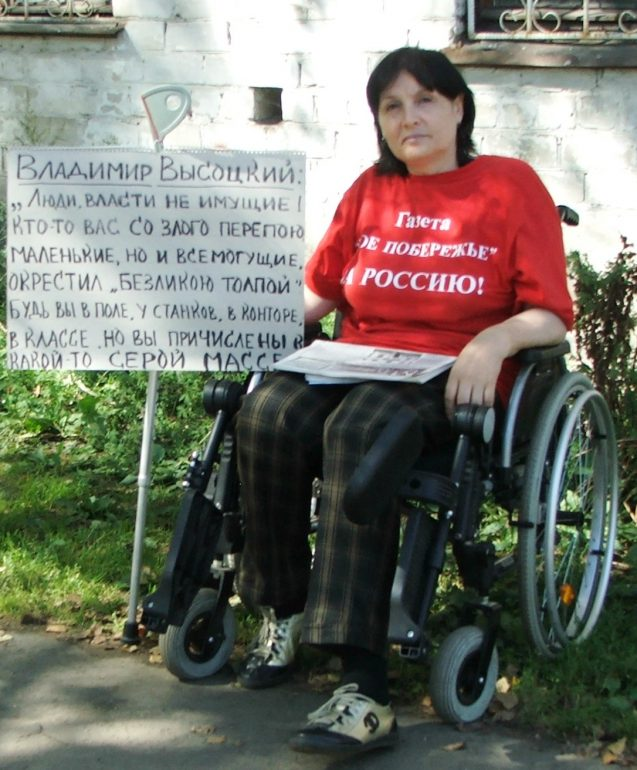 журналист татьяна седых 1