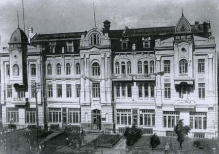 цум хабаровск 3