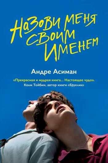 книги 2019 1