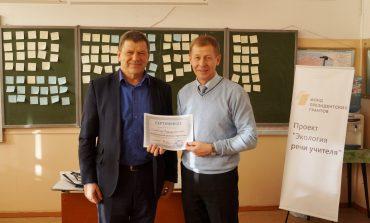 Быть естественным: учителя Хабаровска на тренинге по «управлению гневом»
