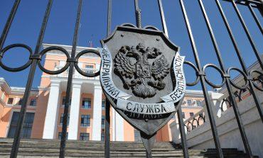 Управление ФСБ России по Хабаровскому краю