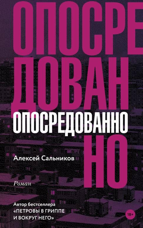 книги 2019 16