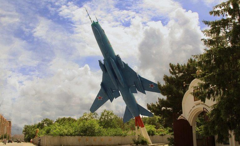 Краснодарское высшее военное авиационное училище лётчиков