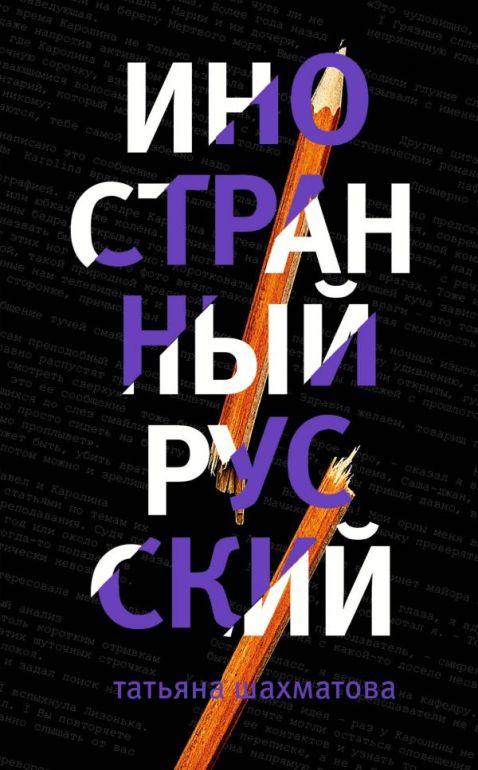 книги 2019 6