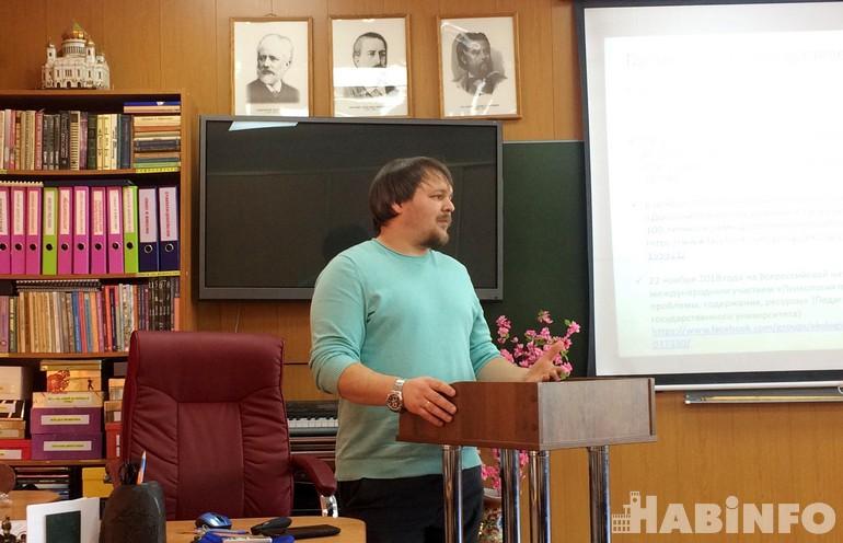 учителя хабаровска 1