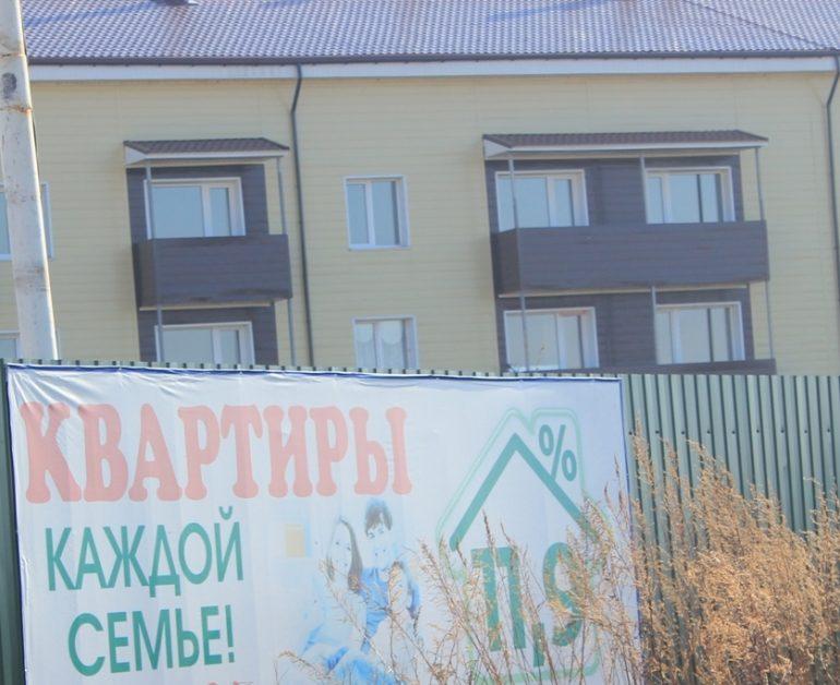 строительство дом хабаровск 2