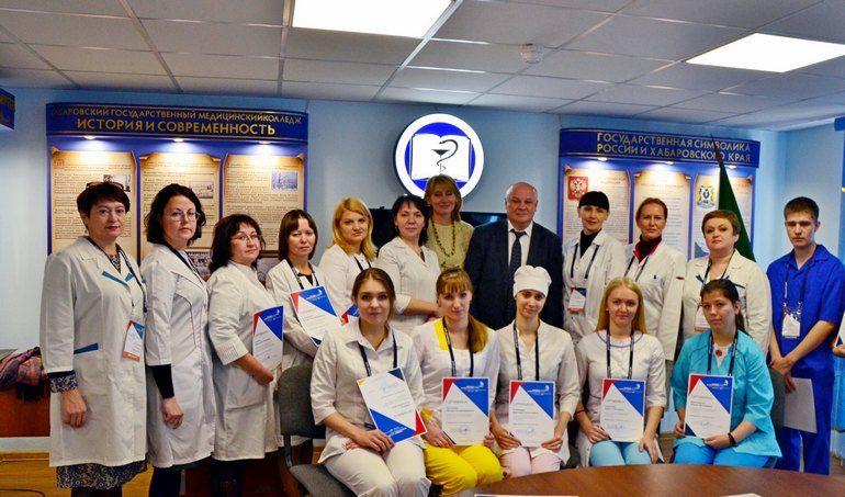 Хабаровский государственный медицинский колледж