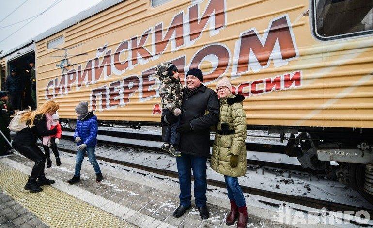 Хабаровская остановка секретного поезда. Сколько стоит «Сирийский перелом»