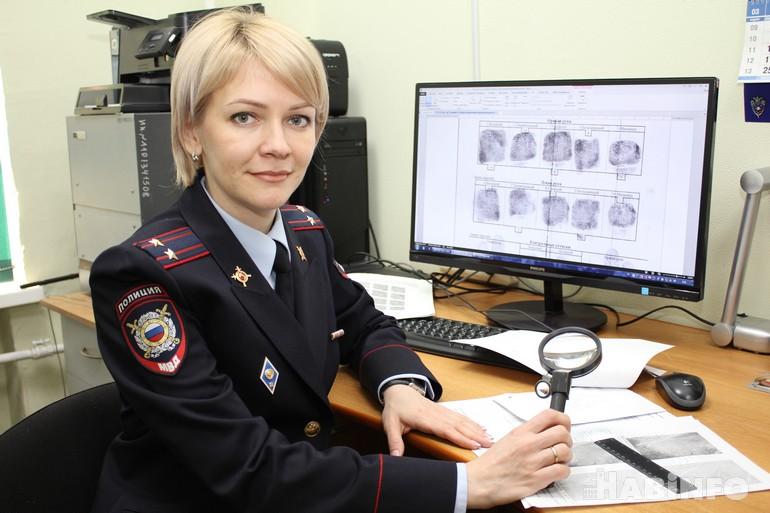 криминалист хабаровск 13