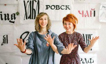 Как корабль назовёшь, так на «Палубе» и порисуешь: Анастасия Сухорукова об искусстве и своём бизнесе