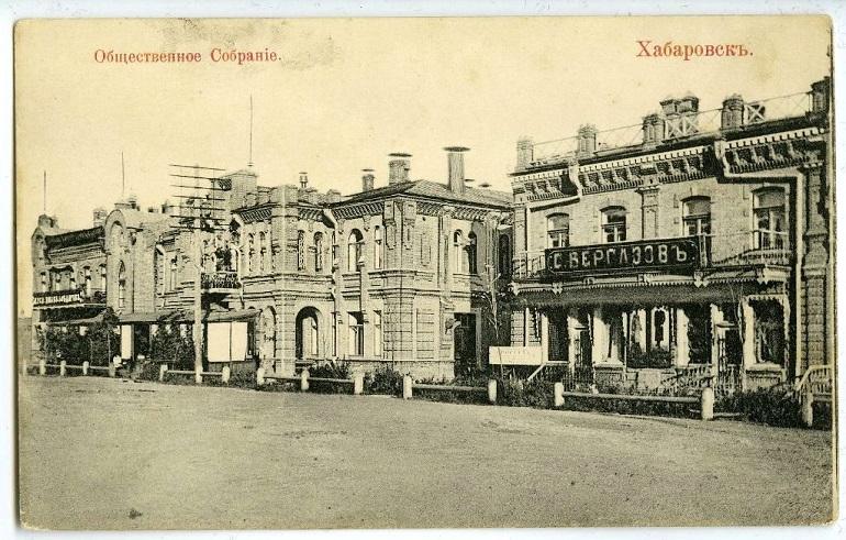 общественное собрание хабаровск 2