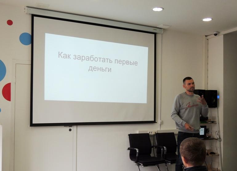 Павел Щучинов 1