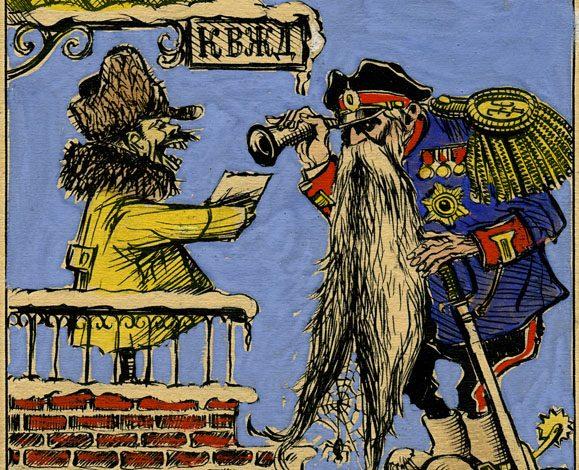 Музейные сокровища: политические плакаты хабаровских художников ХХ века