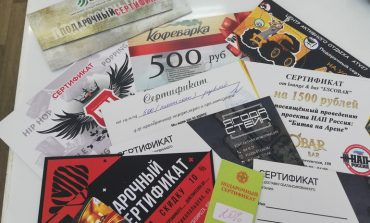 Вернуть деньги за сертификат? Как пользоваться подарочными картами
