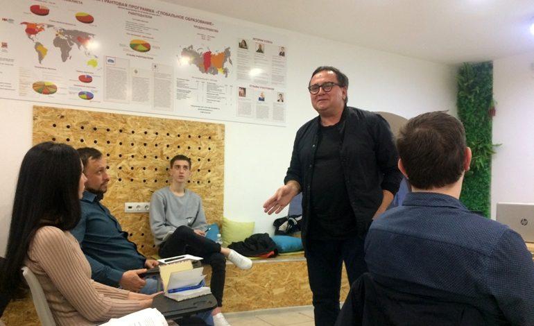 Бизнес-тренер Александр Боцура про мотивацию людей и управление сервисом