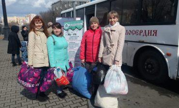 Где в Хабаровске заняться благотворительностью