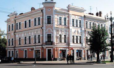 Благоустроенный и престижный: доходный дом Кишлалы – Боровикса в Хабаровске