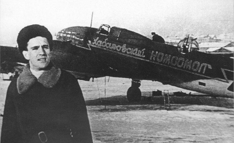 Надёжный тыл: Хабаровский край в годы Великой Отечественной войны