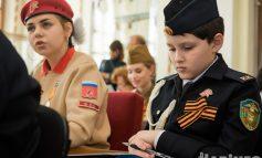 День России в онлайне и другие события грядущей недели