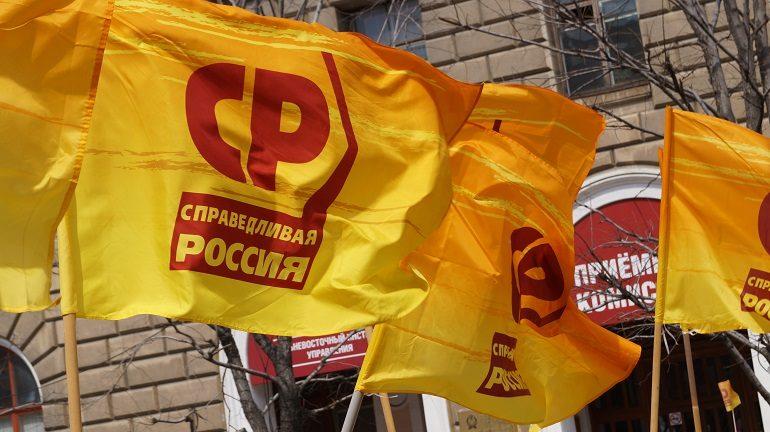 Партия «Справедливая Россия» требует извинений от руководства партии «Единая Россия» за действия Виктора Илюхина