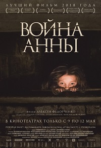 фильм коридор бессмертия 4