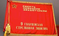 Дальневосточники на фронтах Великой Отечественной: 9-я гвардейская