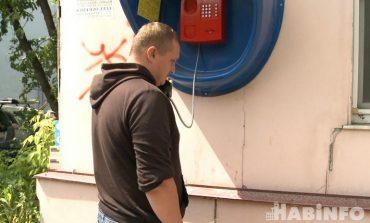 С городского таксофона теперь можно бесплатно звонить по всей стране