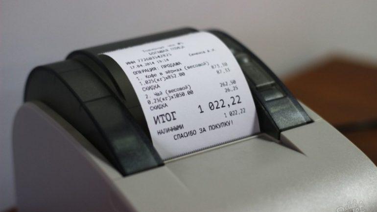 Удачная покупка: зачем хранить чеки из магазина