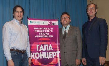 Итоги сезона: в Хабаровской краевой филармонии появится своя арфистка