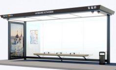 «Порталы перемещения»: какими будут новые остановки в Хабаровске