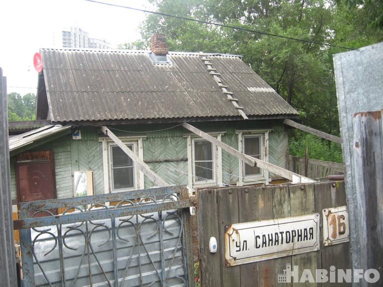 вохр хабаровск 2