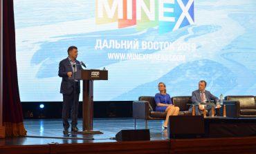 Тонны золота и миллиарды рублей: конференция «Майнекс» вернулась в Хабаровск