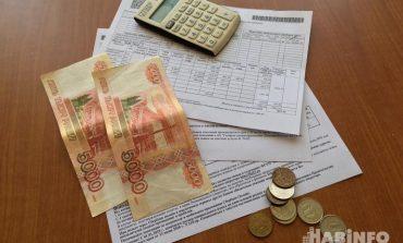 Коммуналка в крае снова подорожала: сколько будем платить с июля 2019 года