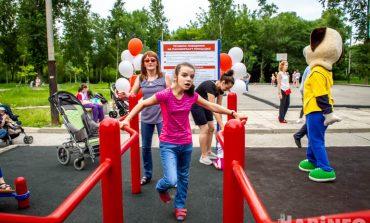 Первую площадку для параворкаута открыли в Хабаровске
