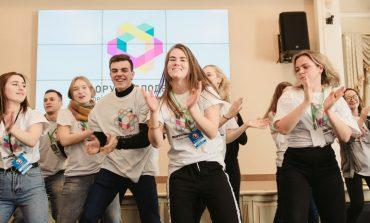 Куда податься молодым: Инна Хопта о жизни хабаровской молодёжи