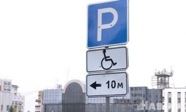 Сколько стоит припарковать авто на стоянке для инвалидов